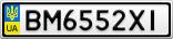 Номерной знак - BM6552XI