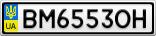 Номерной знак - BM6553OH