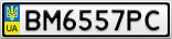 Номерной знак - BM6557PC
