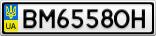 Номерной знак - BM6558OH