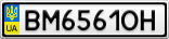 Номерной знак - BM6561OH