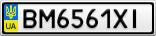 Номерной знак - BM6561XI