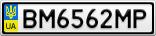 Номерной знак - BM6562MP