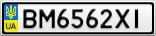Номерной знак - BM6562XI