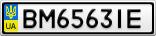 Номерной знак - BM6563IE