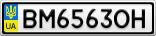 Номерной знак - BM6563OH