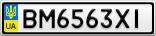 Номерной знак - BM6563XI
