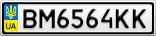 Номерной знак - BM6564KK