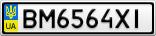 Номерной знак - BM6564XI