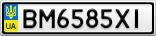 Номерной знак - BM6585XI