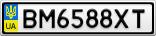 Номерной знак - BM6588XT