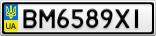 Номерной знак - BM6589XI