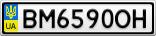 Номерной знак - BM6590OH