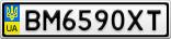 Номерной знак - BM6590XT