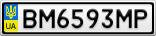 Номерной знак - BM6593MP