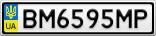 Номерной знак - BM6595MP