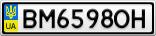 Номерной знак - BM6598OH