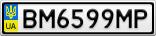 Номерной знак - BM6599MP