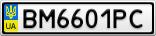 Номерной знак - BM6601PC