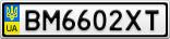 Номерной знак - BM6602XT