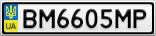 Номерной знак - BM6605MP