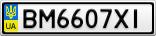 Номерной знак - BM6607XI