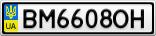 Номерной знак - BM6608OH