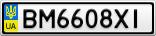 Номерной знак - BM6608XI