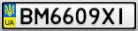 Номерной знак - BM6609XI