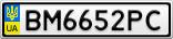 Номерной знак - BM6652PC