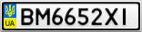 Номерной знак - BM6652XI