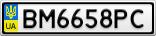 Номерной знак - BM6658PC