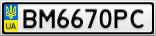 Номерной знак - BM6670PC