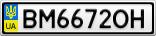 Номерной знак - BM6672OH