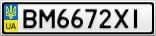 Номерной знак - BM6672XI