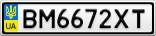Номерной знак - BM6672XT