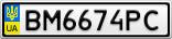 Номерной знак - BM6674PC