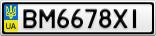 Номерной знак - BM6678XI