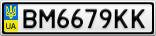 Номерной знак - BM6679KK