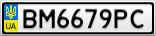 Номерной знак - BM6679PC