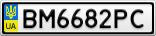 Номерной знак - BM6682PC