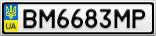 Номерной знак - BM6683MP