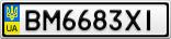 Номерной знак - BM6683XI