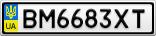 Номерной знак - BM6683XT