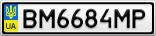 Номерной знак - BM6684MP