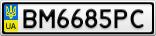 Номерной знак - BM6685PC
