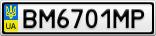 Номерной знак - BM6701MP