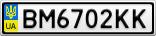 Номерной знак - BM6702KK