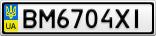 Номерной знак - BM6704XI