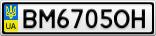 Номерной знак - BM6705OH